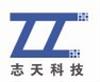 上海志天电子科技有限公司