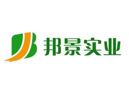 上海邦景实业有限公司