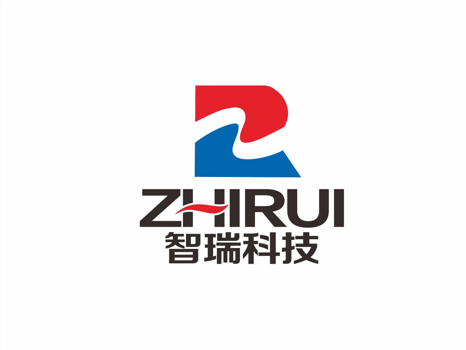 江蘇智瑞科技有限公司