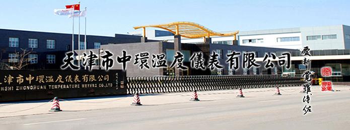 集產品研發、生產、銷售為一體的高新技術企業