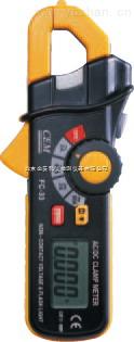 FC-33-袖珍式交直流鉗型表 FC-33,鉗型表測量范圍,鉗型表校準功能