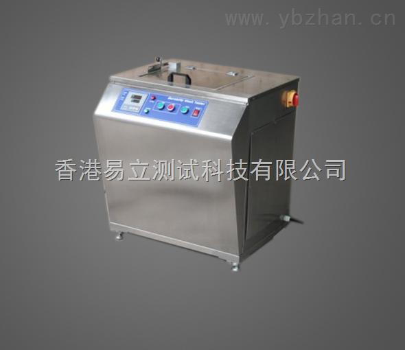 Dynawash耐洗性能测试仪(玛莎耐洗试验机)