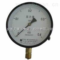 YXC-100/150/ML(MF)-YXC-100/150/ML(MF) 电接点隔膜压力表
