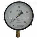 YXC-100/150/ML(MF) 电接点隔膜压力表