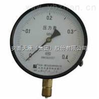 YXC-100/150/ML(MF)YXC-100/150/ML(MF) 电接点隔膜压力表