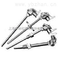 上海自动化仪表三厂WRE-130-F耐腐热电偶