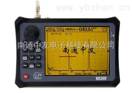 南通中友KX300笔记本式数字超声波探伤仪