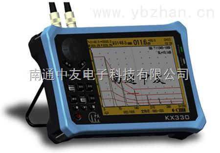 南通中友KX330超声波探伤仪,