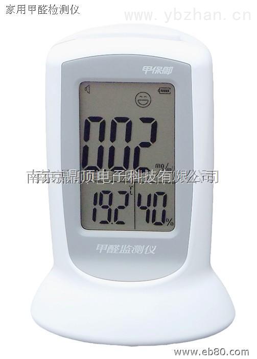 南京DDJT-100家用甲醛检测仪