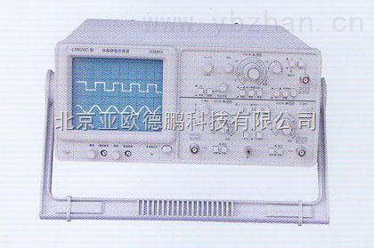 DP-LM620C-双踪示波器
