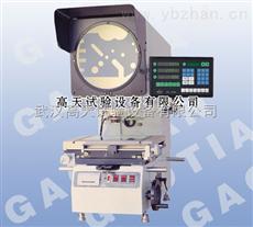 GT-3015武汉 咸宁 宜昌投影仪 影像测量仪