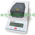 淤泥水分含量測定儀 污泥濃度檢測儀