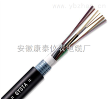 GYSTA層絞式室外鎧裝鋁帶管道光纖電纜