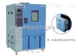 STH高低温交变湿热循环测试箱