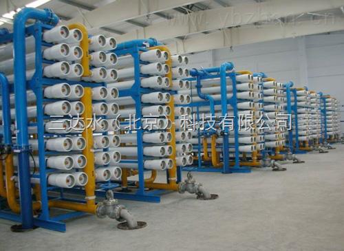 300吨大型制药厂RO反渗透纯水设备