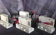 日本太陽鐵工TAIYO電磁閥/氣缸