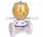 气动PVCF防腐隔膜阀、耐腐蚀隔膜阀、耐酸隔膜阀