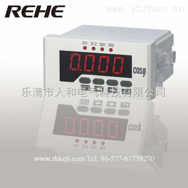 RH-3H31三上智能功率因數表48*96尺寸