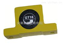 GT-8振动器