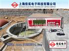 HYD-III濃度測量儀,砂漿濃度測試儀,濃度控制儀