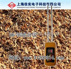 HK-90木屑水分仪,木皮水分测量仪,木刨花水分仪