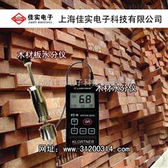KT-R針式木材水分儀,重錘式木材濕度儀