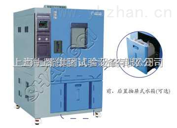 高低温试验箱高低温交变湿热试验箱厂家