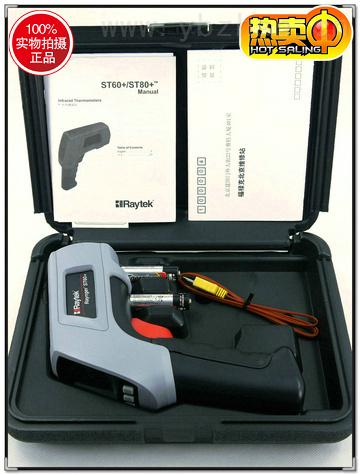 美国雷泰ST60+红外测温仪