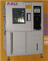 -20度高低温恒温恒湿箱制造工艺不创新