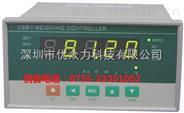 XSB-IIT0S0包装机控制仪