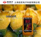 HK-90食品水分儀,糕點水分測定儀