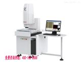 东莞二次元厂家 供应全自动影像测量仪 服务保障