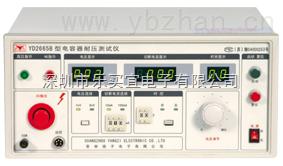 电容器耐电压测试仪