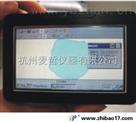 国内首款高精度GPS面积测量仪