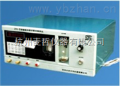 智能冷原子荧光测汞仪ZYG-Ⅱ