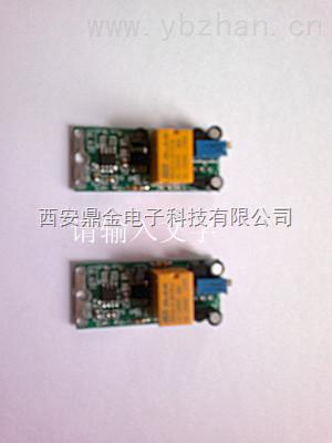 rc-kg-开关量输出电路板