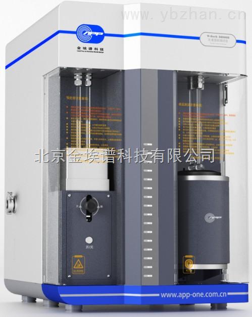 V-Sorb 2800S-氧化鋯比表面積測量儀