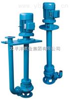 65YW35-50-11YW液下式无睹塞排污泵