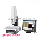 手动影像测量仪 苏州二次元 测量投影仪 全自动影像测量仪