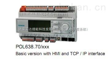 POL638.70西门子控制器-济南工达捷能科技发展有限公司,西门子DDC控制器POL638