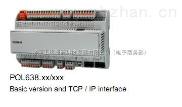 POL638价格-全国总代理 热网专用控制器POL638.70