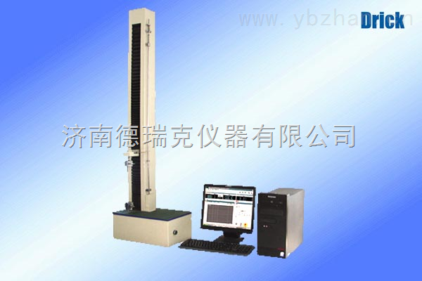 LDW-橡胶电子拉力试验机