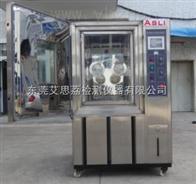XL-150广东日晒气候试验箱价格实惠