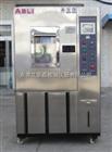 XL-408池州日曬氣候試驗箱招商方式