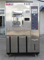 XL-408池州日晒气候试验箱招商方式