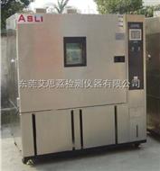 XL-150青岛日晒气候试验箱应用
