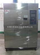 XL-408石家庄日晒气候试验箱质量