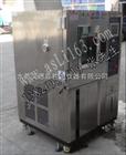 XL-408唐山日晒气候试验箱代理要求