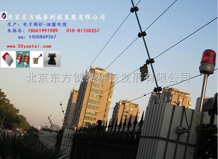 电子围栏主机-电子围栏图片-电子围栏厂家-北京-山东-河南-黑龙江-沈阳-吉林