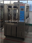 TH-1000上海XL型氙弧灯耐气候试验箱设备耐用